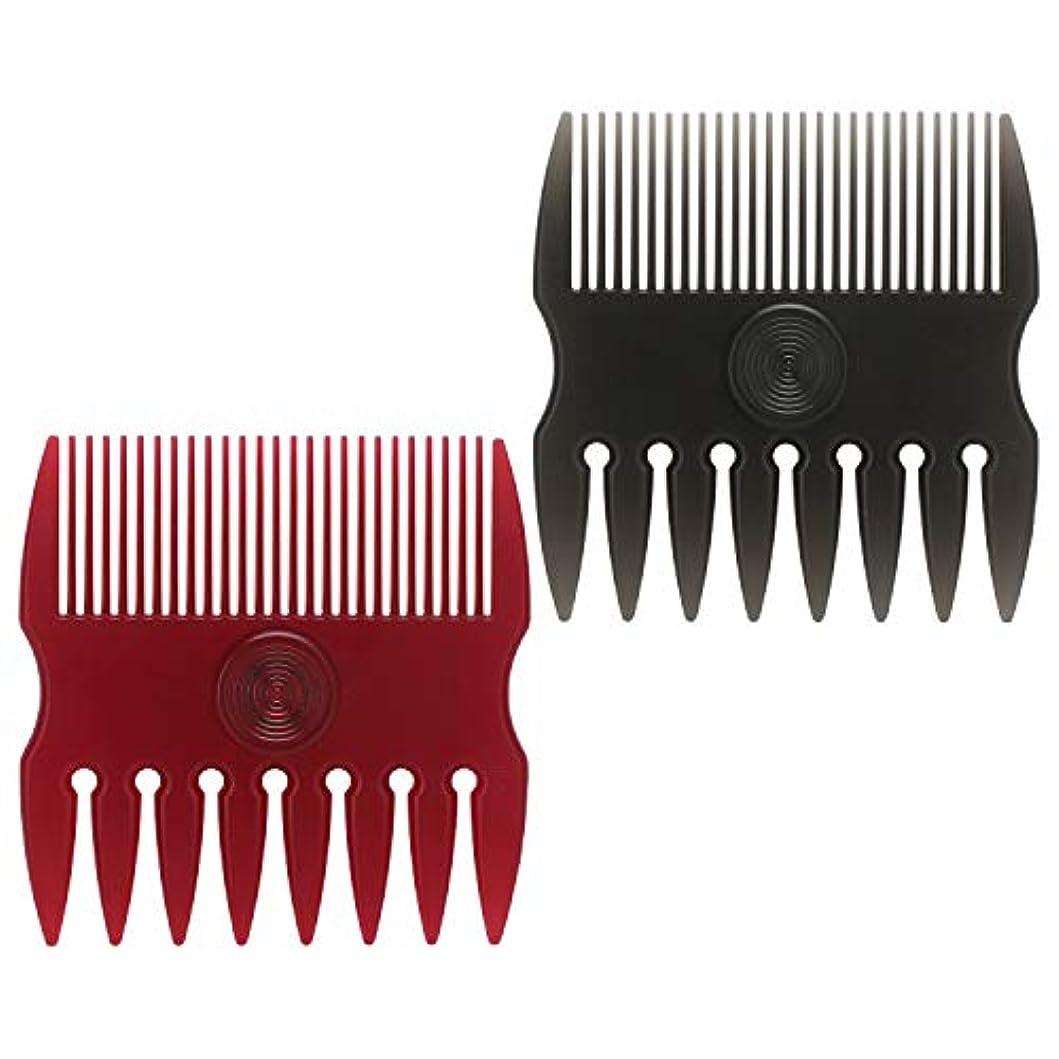 Segbeauty オールバック髪型の櫛 2本セット 黒いと赤い リーゼントスタイル 美髪師用 メンズ用 サロン用