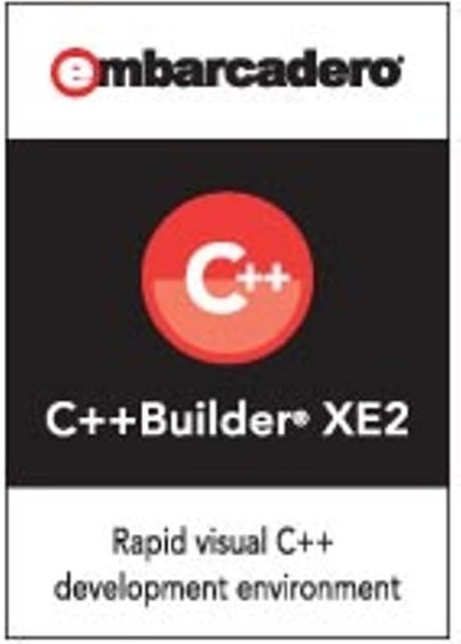 段落インペリアル有益C++Builder XE2 Professional アカデミック(ライセンス+メディア)