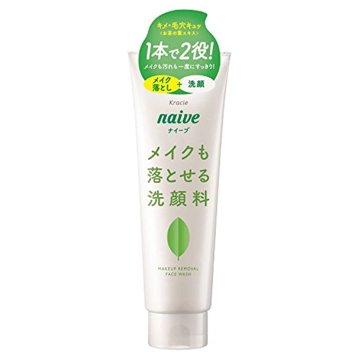 顕著薬用リップナイーブ メイク落とし洗顔 (お茶の葉エキス配合) 200g