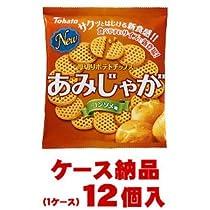 【1ケース納品】【1個あたり121円】 東ハト あみじゃが コンソメ味 60g ×12個入