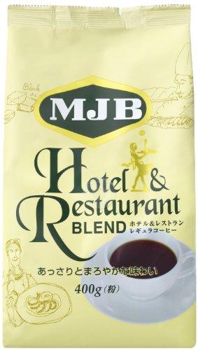 MJB ホテル&レストランブレンド 400g