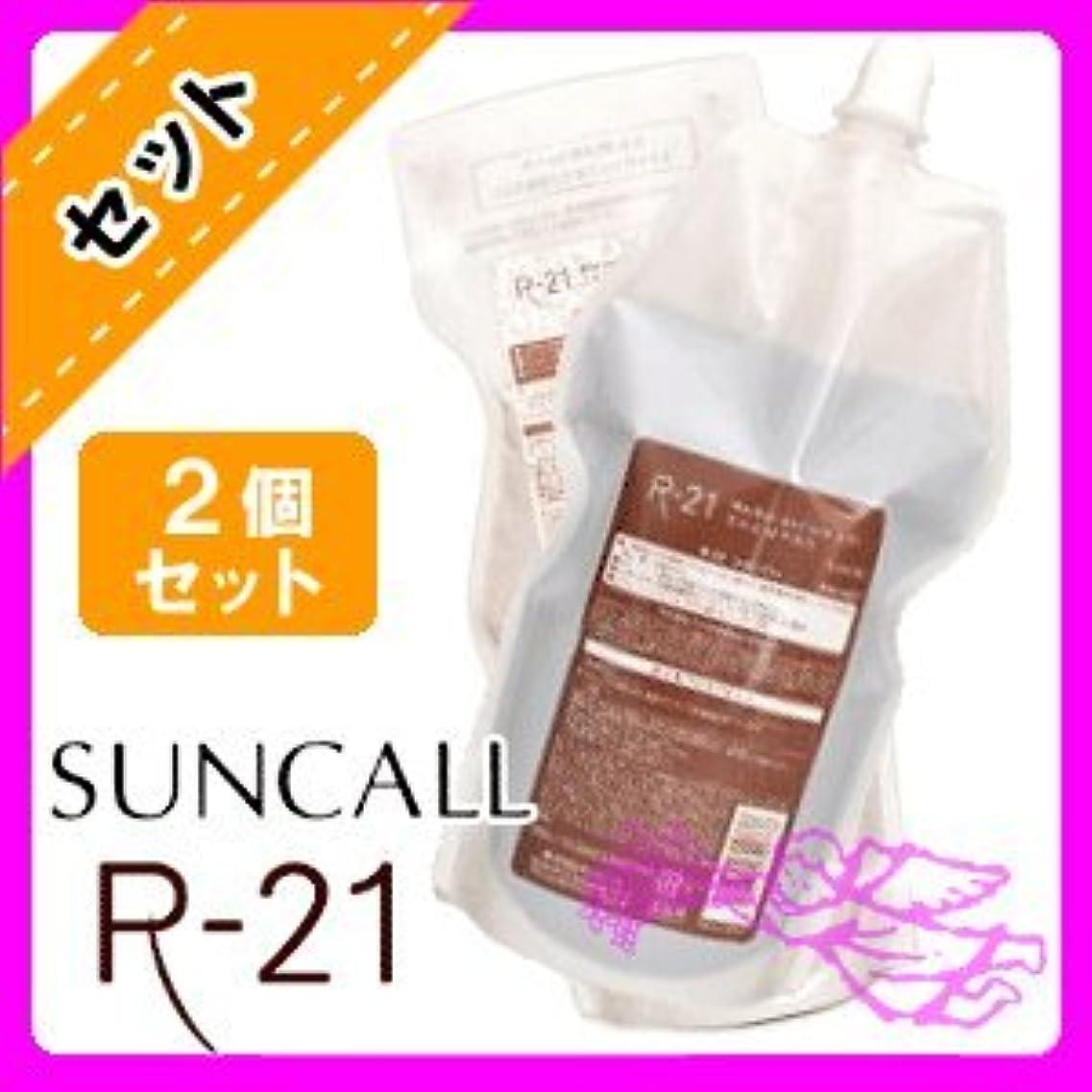 説教する肥沃なネクタイサンコール R-21 シャンプー 700mL × 2個 セット & トリートメント 700g × 2個 セット 詰め替え用 セット 頭皮の汚れを除去し、髪にハリ?コシを与えます SUNCALL R-21