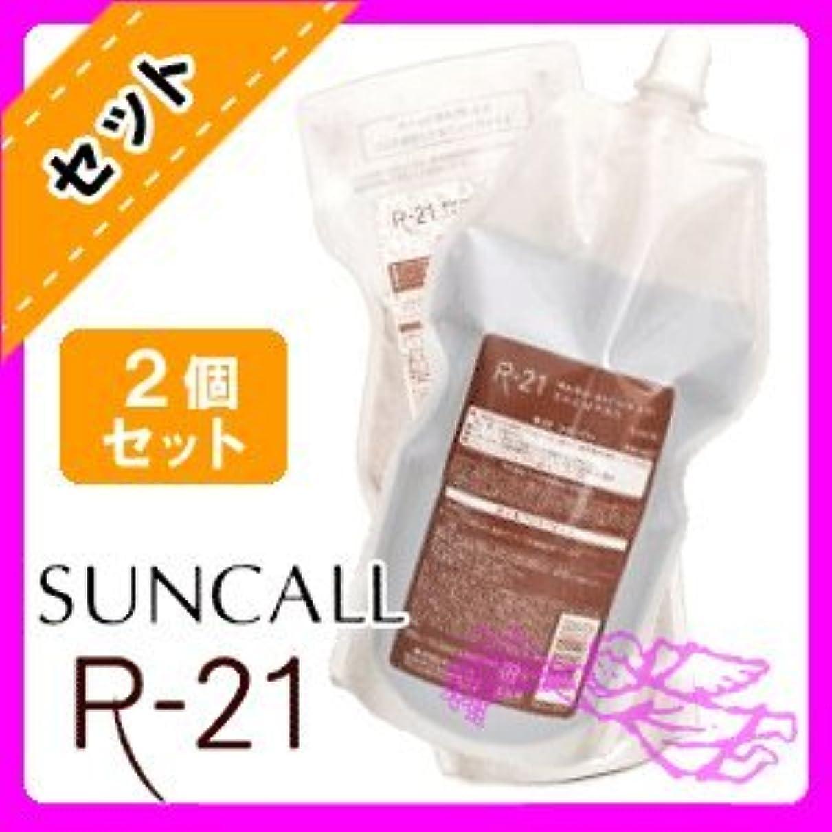 サンコール R-21 シャンプー 700mL × 2個 セット & トリートメント 700g × 2個 セット 詰め替え用 セット 頭皮の汚れを除去し、髪にハリ?コシを与えます SUNCALL R-21