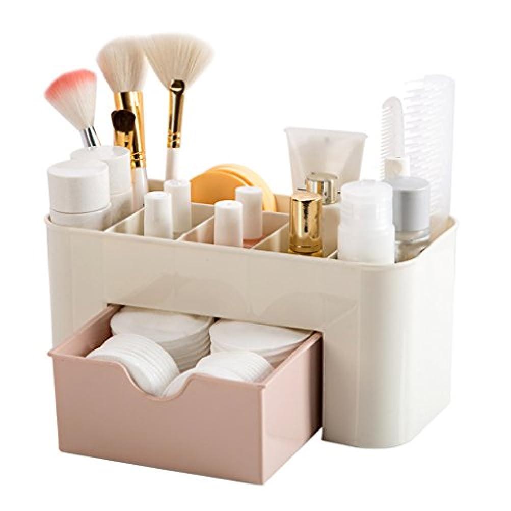 仮定、想定。推測有毒なシェルKOROWA メイクボックス 化粧収納ケース コスメ収納 大容量 化粧品収納 多機能 シンプルで実用 ピンク(22 * 10 * 10.3 cm) 個人用 女性用品