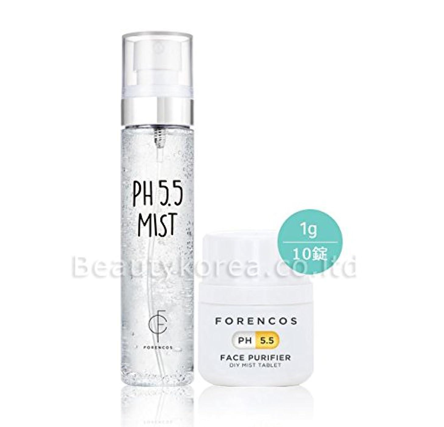 融合生む囲まれた[FORENCOS] 花粉?PM2.5対策フォレンコス PH5.5フェイスピュリファイア弱酸性ミスト PH5.5 Purifier Mist [並行輸入品]