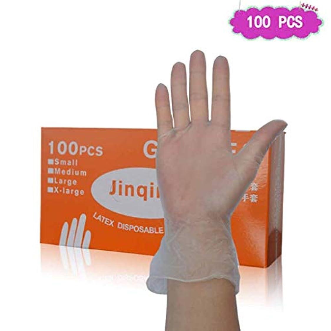 ジョージハンブリーつばセンチメートル使い捨て手袋ゴム研究所帯電防止および耐油性PVC手袋フィルムケータリングラテックス実験、美容院ラテックスフリー、パウダーフリー、両手利き、100個 (Size : L)