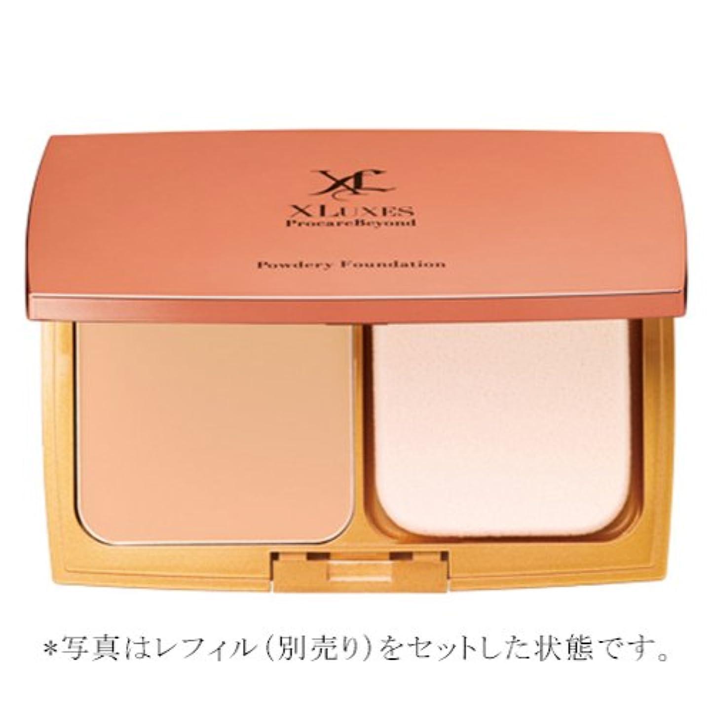 XLUXES パウダリーファンデーション専用ケース (パフ付) プロケアビヨンド
