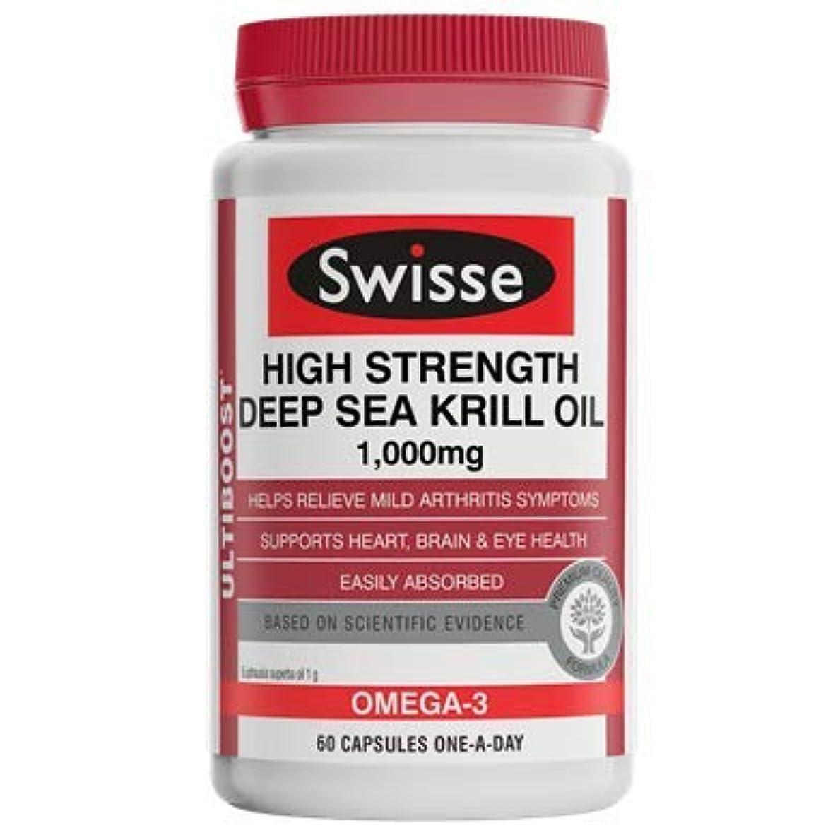 破滅的な笑スパンSwisse アルティブースト 高強度深海オキアミオイル1000mg 60カプセル [海外直送品] [並行輸入品]