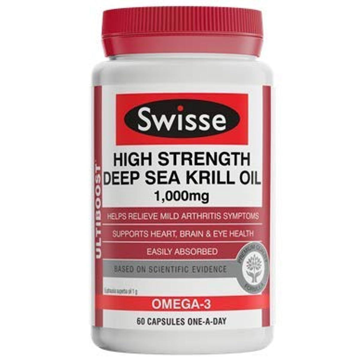 思い出会議出身地Swisse アルティブースト 高強度深海オキアミオイル1000mg 60カプセル [海外直送品] [並行輸入品]