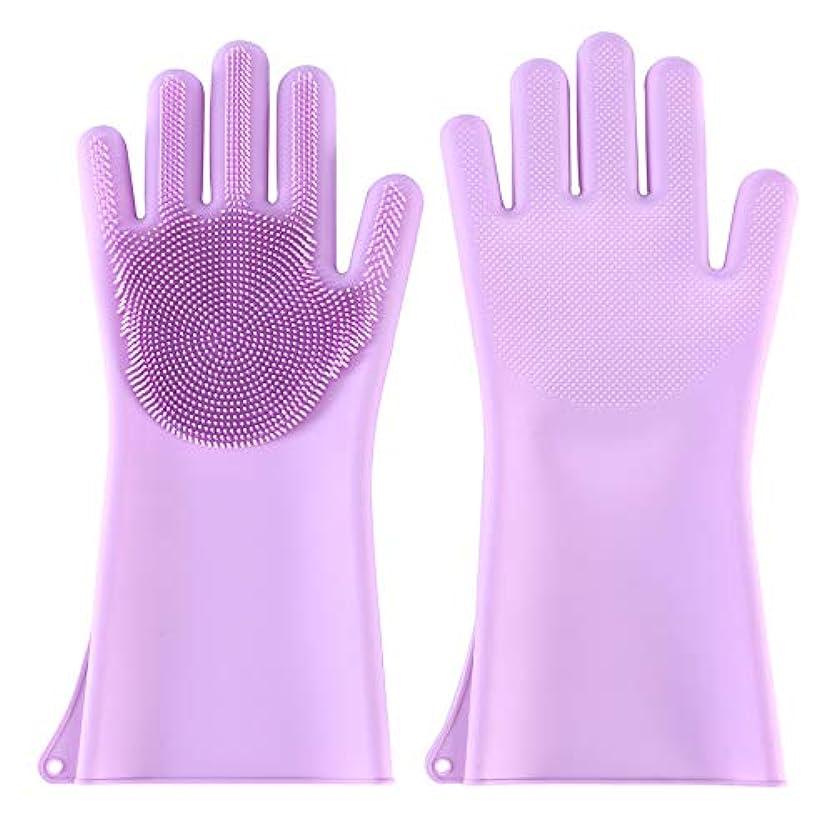 二度むさぼり食うアナロジーBTXXYJP ペット ブラシ 手袋 猫 ブラシ グローブ 耐摩耗 クリーナー 抜け毛取り マッサージブラシ 犬 グローブ お手入れ (Color : Purple)