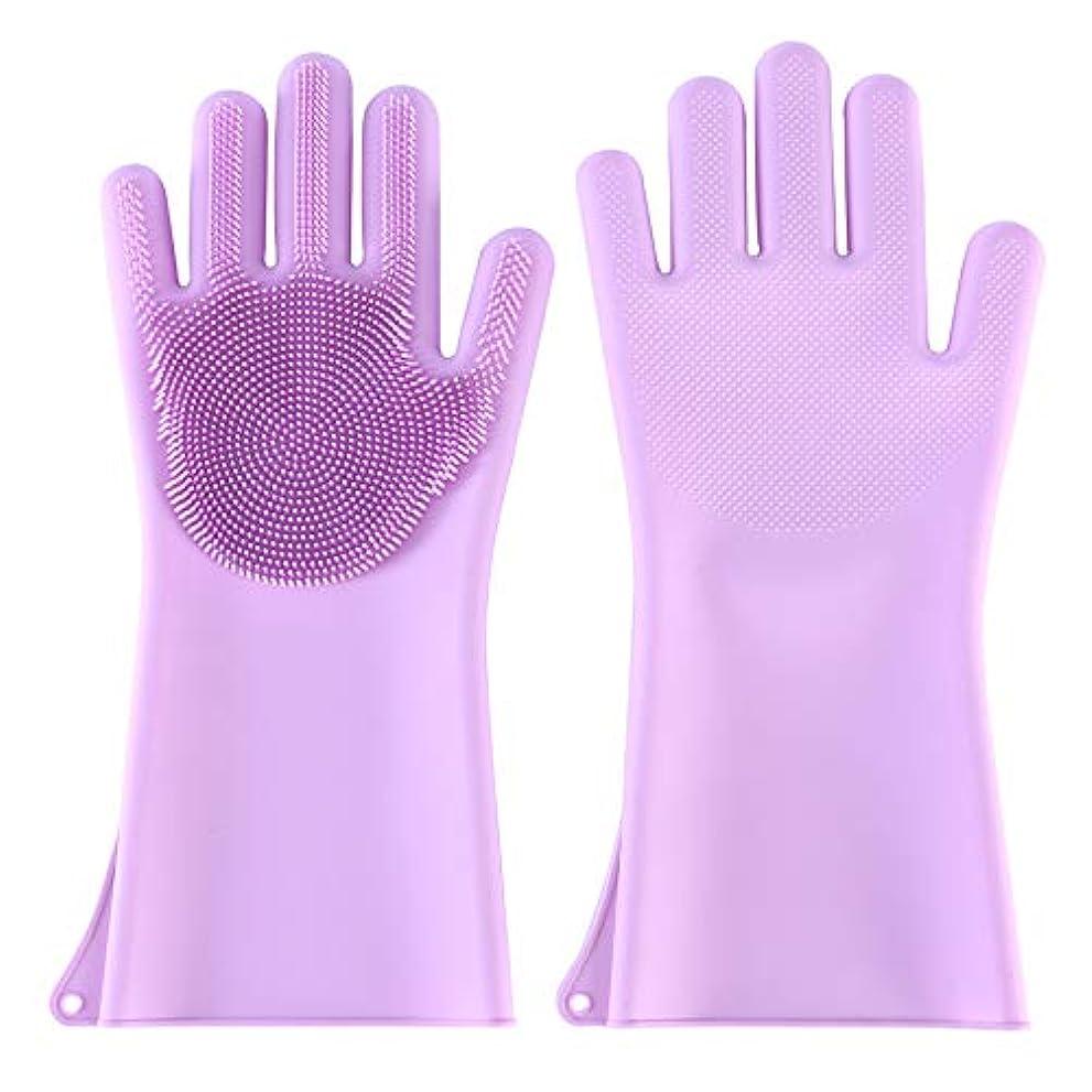 BTXXYJP ペット ブラシ 手袋 猫 ブラシ グローブ 耐摩耗 クリーナー 抜け毛取り マッサージブラシ 犬 グローブ お手入れ (Color : Purple)