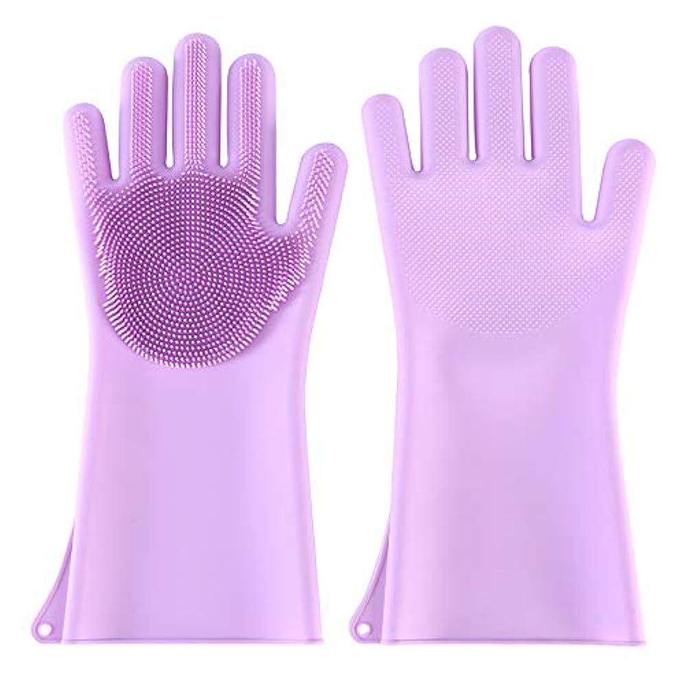に話す無知コンバーチブルBTXXYJP ペット ブラシ 手袋 猫 ブラシ グローブ 耐摩耗 クリーナー 抜け毛取り マッサージブラシ 犬 グローブ お手入れ (Color : Purple)