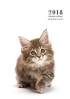 猫のこよみ 2018