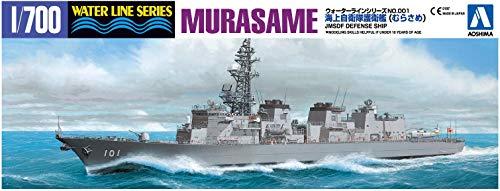 青島文化教材社 1/700 ウォーターラインシリーズ 海上自衛隊 護衛艦 むらさめ プラモデル 001