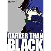 DARKER THAN BLACK-黒の契約者- 1 (通常版) [DVD]