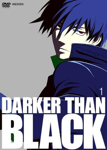 DARKER THAN BLACK-黒の契約者- 1 (通常版) [DVD]の詳細を見る