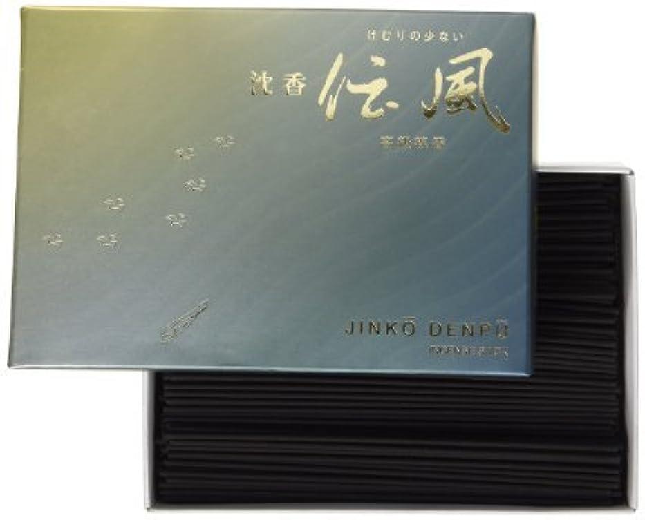 白い不要登山家玉初堂 沈香伝風 大バラ (1)