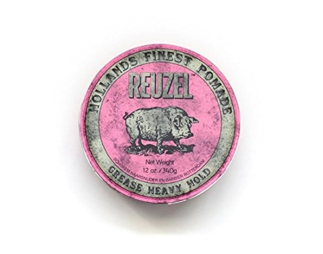 黒くするグレートオーク熱帯のルーゾー ポマード ヘビーホールド 油性 【ピンク】340g  REUZEL ルーゾーポマード
