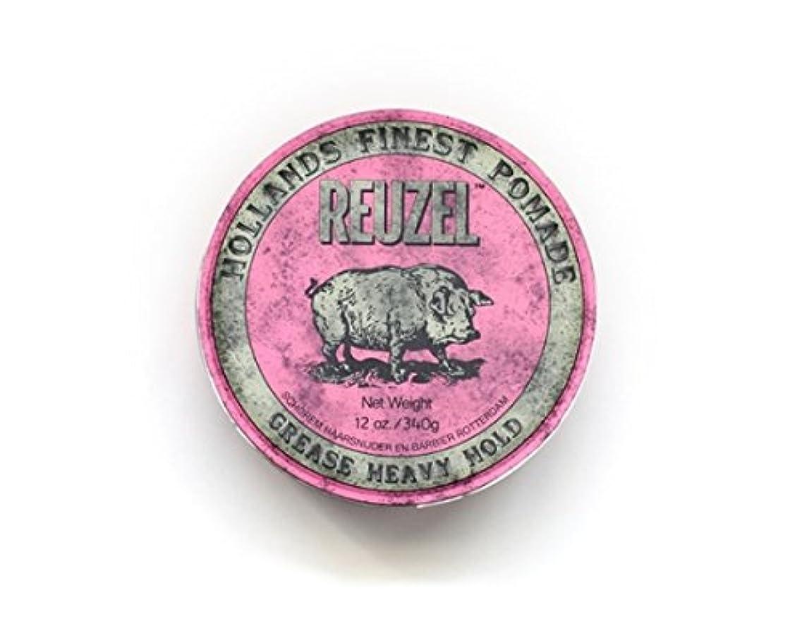 まもなく防ぐかみそりルーゾー ポマード ヘビーホールド 油性 【ピンク】340g  REUZEL ルーゾーポマード