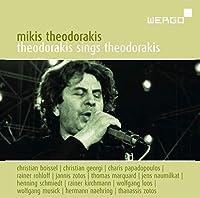 THEODORAKIS SINGS THEODOR