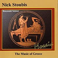 Mosaic-Music of Greece