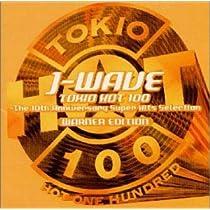 J-WAVE TOKYO HOT 100~The 10th Anniversary Super Hits Selection~ワーナー・エディション