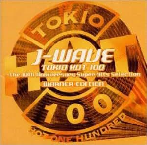 J-WAVE TOKYO HOT 100~The 10th Anniversary Super Hits Selection~ワーナー・エディション                                                                                                                                                                                                曲目リスト