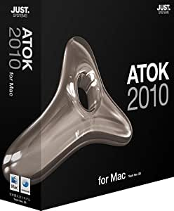 ATOK 2010 for Mac 通常版