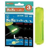 ルミカ(日本化学発光) ギョギョライトワンタッチ L(3枚セット)