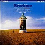 ブルックナー:交響曲第3番