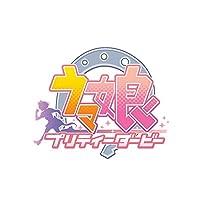 【Amazon.co.jp限定】 TVアニメ『ウマ娘 プリティーダービー』ANIMATION DERBY 07 (デカジャケット付)