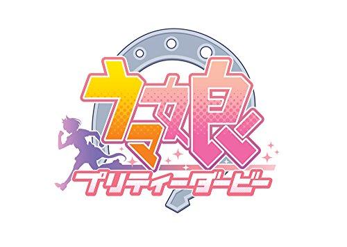TVアニメ『ウマ娘 プリティーダービー』ANIMATION DERBY 06 (特典なし)