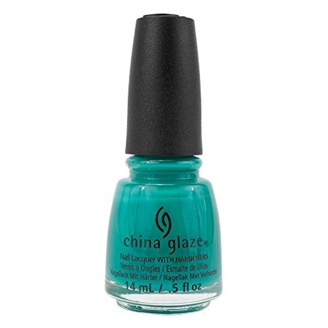 バーガードリルガスChina Glaze Nail Polish-My Way Or The Highway 82380 by China Glaze [並行輸入品]