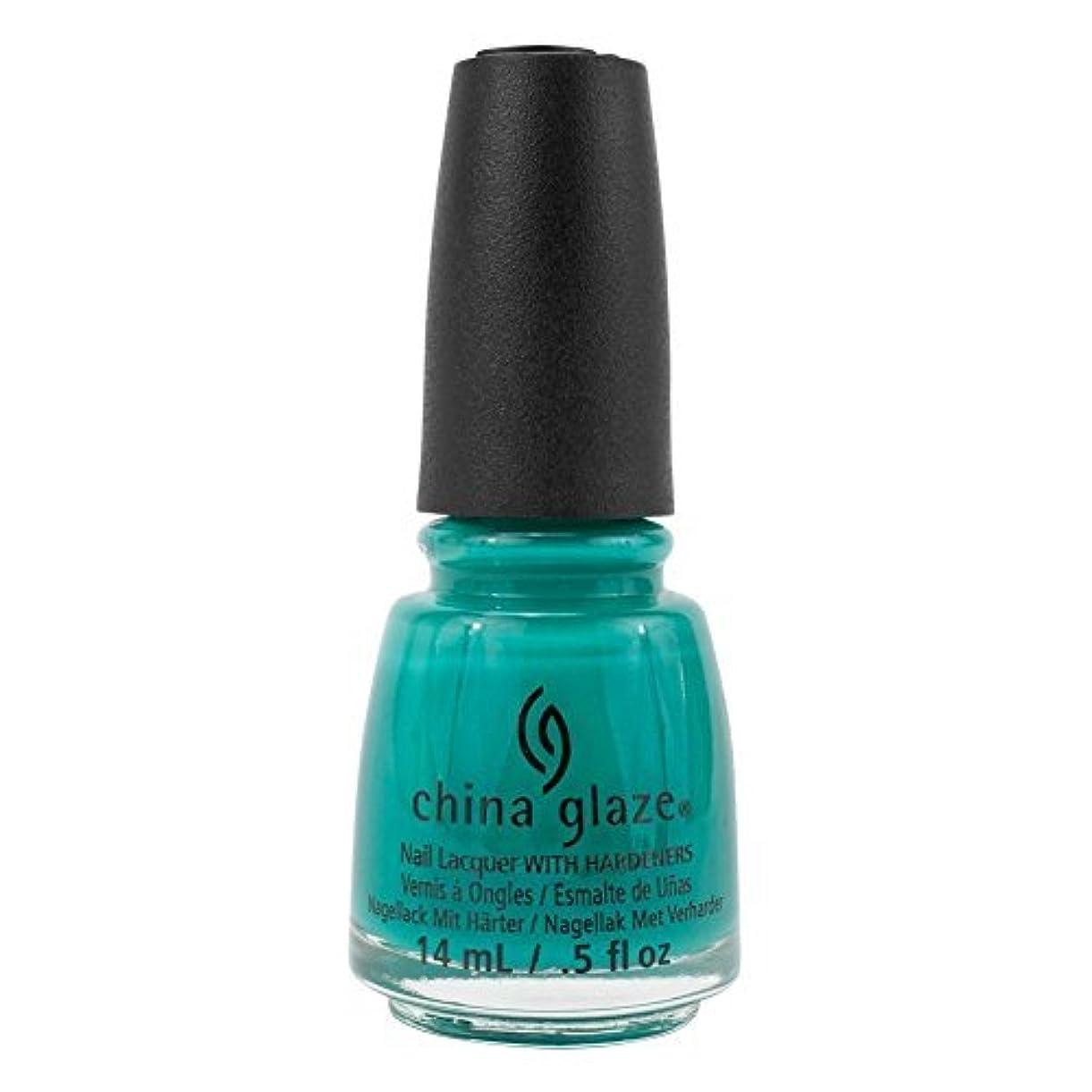 最小面白いアライメントChina Glaze Nail Polish-My Way Or The Highway 82380 by China Glaze [並行輸入品]