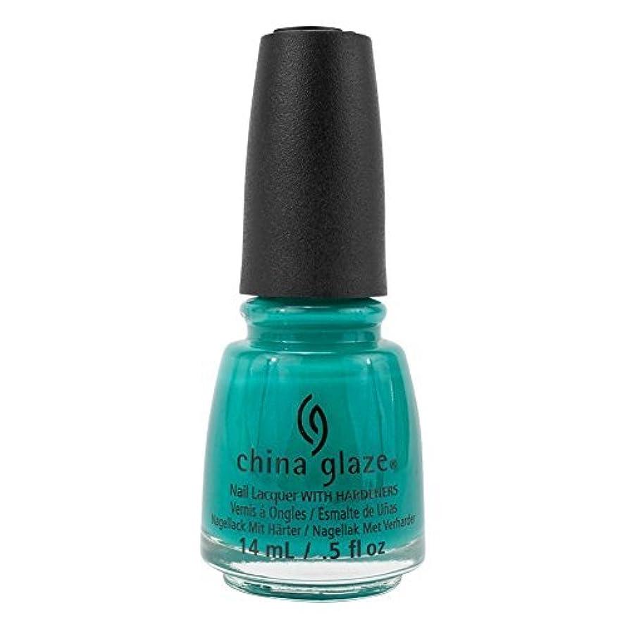 ゲインセイ保持する周術期China Glaze Nail Polish-My Way Or The Highway 82380 by China Glaze [並行輸入品]