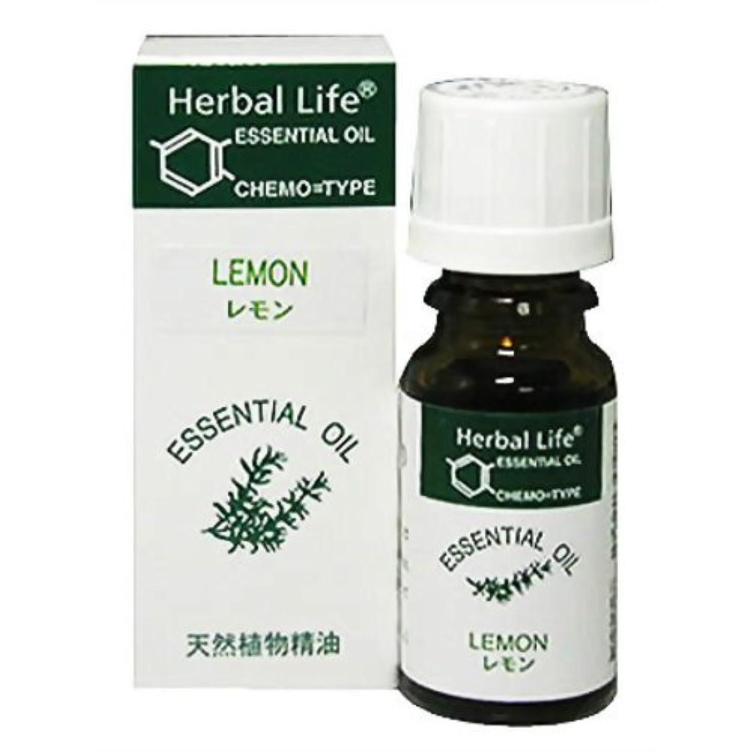 についてあいまいな成り立つ生活の木 エッセンシャルオイル レモン 10ml