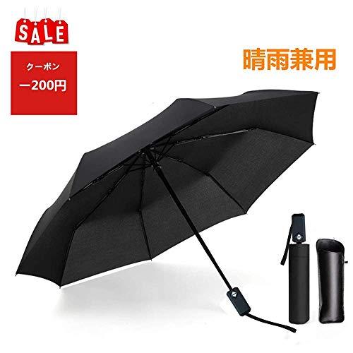 Cozyone 折りたたみ傘 日傘 メンズ 超軽量 晴雨兼用 遮熱効果 UVカット率99.9% 紫外線対策 自動開閉 8本骨 男女兼用