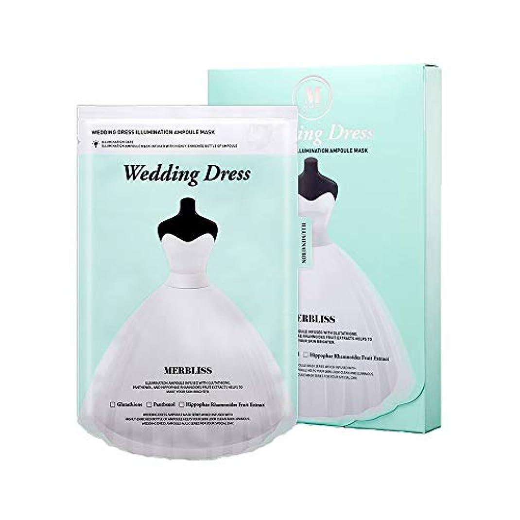 雨フレッシュオーバーコートMERBLISS(モルブリス) ウェディングドレス イルミネーションマスク フェイスマスク シートマスク25ml 5枚入り