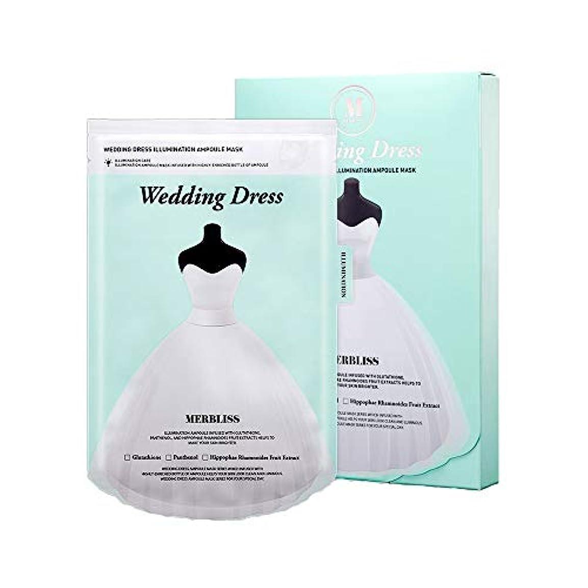 僕のドライバベジタリアンMERBLISS(モルブリス) ウェディングドレス イルミネーションマスク フェイスマスク シートマスク25ml 5枚入り