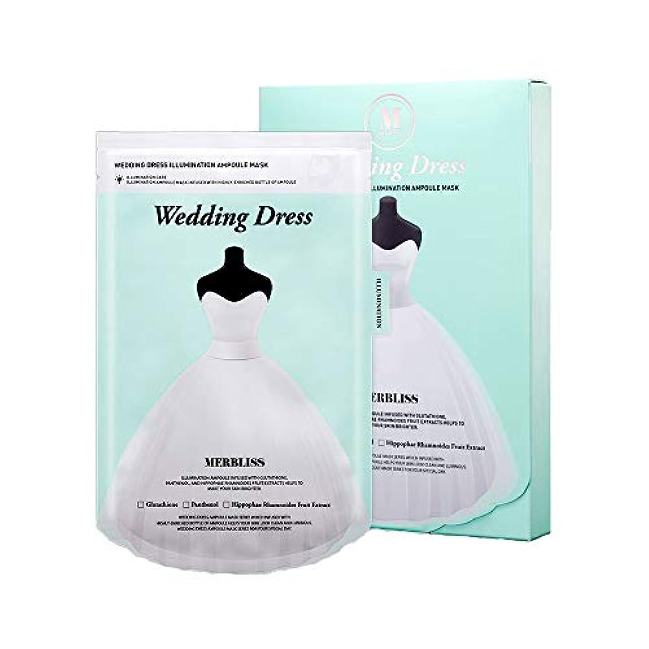 一目カウボーイ甘美なMERBLISS(モルブリス) ウェディングドレス イルミネーションマスク フェイスマスク シートマスク25ml 5枚入り