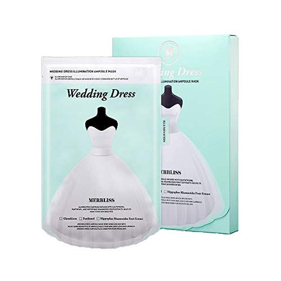 雇用安息シャッターMERBLISS(モルブリス) ウェディングドレス イルミネーションマスク フェイスマスク シートマスク25ml 5枚入り