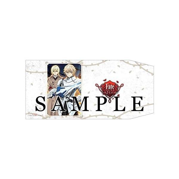【Amazon.co.jp限定】Fate/EX...の紹介画像5