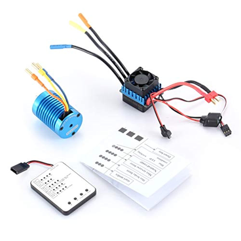 F540 3930KVブラシレスモータ45A ESC LED 1/10 RCカー用プログラミングカード