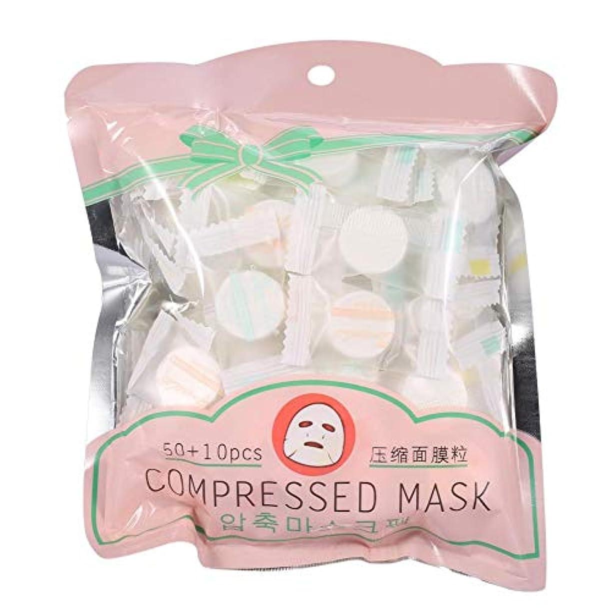 上に築きます憧れ映画圧縮マスク、60/30/15ピース屋外旅行圧縮綿使い捨てマスクタブレット布ワイプ紙ティッシュフェイスケアdiyフェイシャルペーパーマスク(60個)
