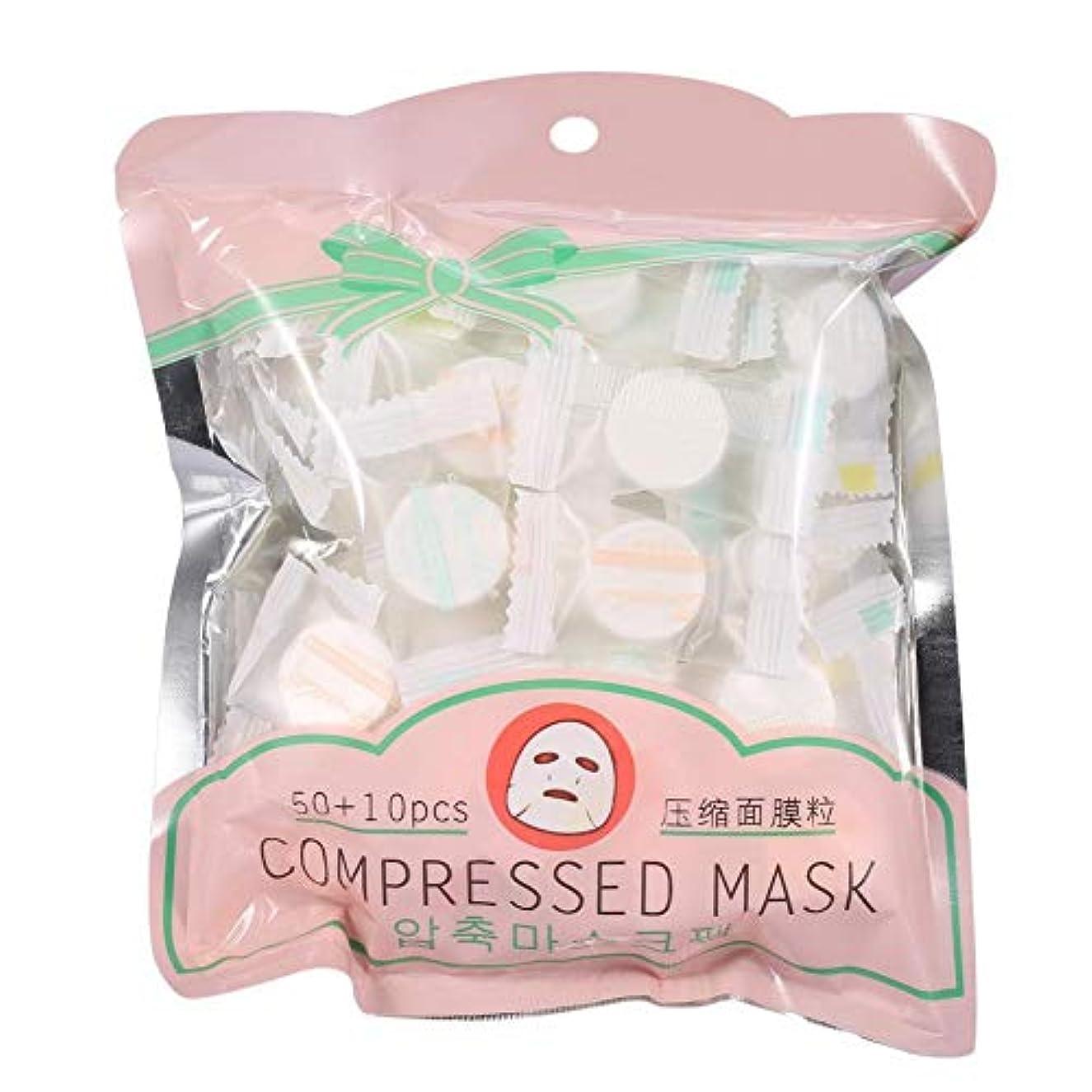 メンテナンスハイランドコーン圧縮マスク、60/30/15ピース屋外旅行圧縮綿使い捨てマスクタブレット布ワイプ紙ティッシュフェイスケアdiyフェイシャルペーパーマスク(60個)