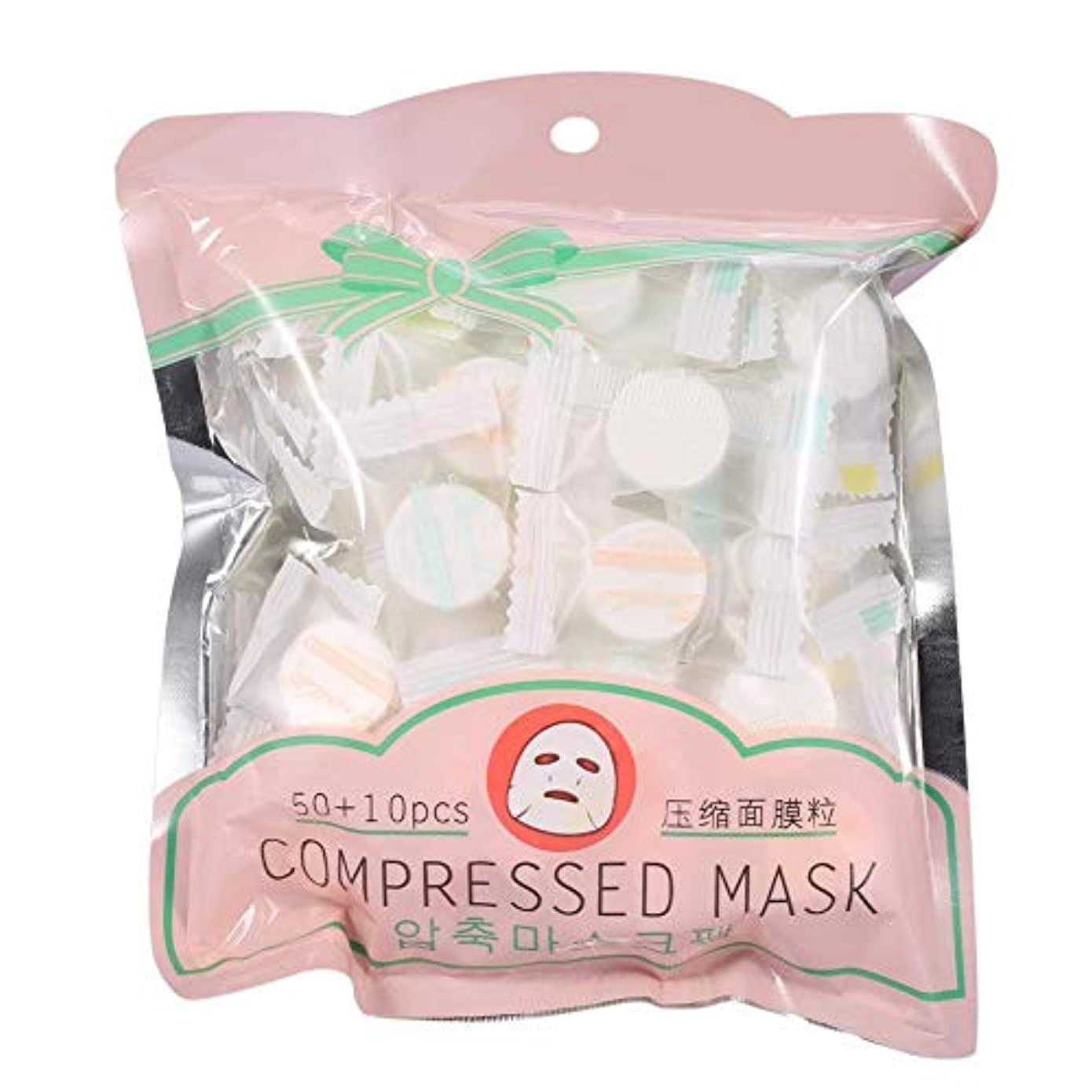 家庭サイクロプスお手伝いさん圧縮マスク、60/30/15ピース屋外旅行圧縮綿使い捨てマスクタブレット布ワイプ紙ティッシュフェイスケアdiyフェイシャルペーパーマスク(60個)