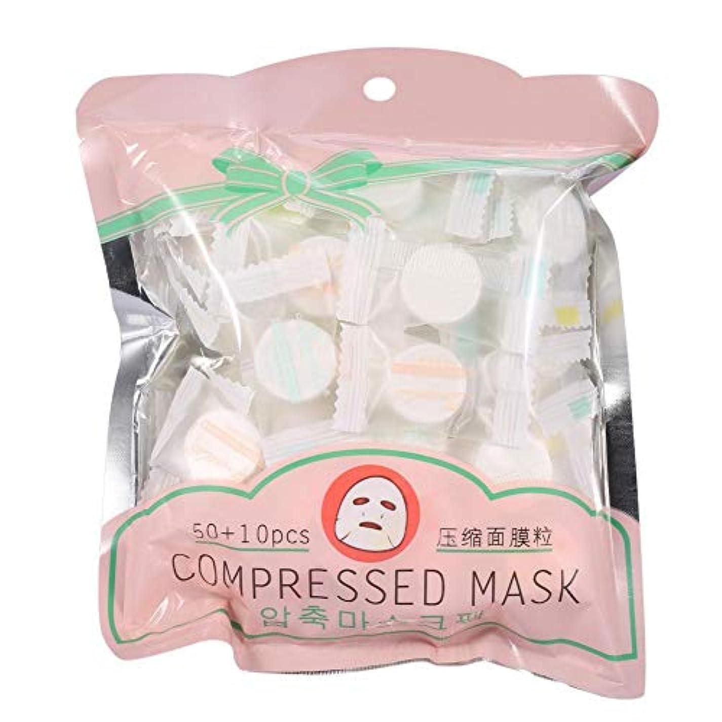 礼拝あなたのもの早い圧縮マスク、60/30/15ピース屋外旅行圧縮綿使い捨てマスクタブレット布ワイプ紙ティッシュフェイスケアdiyフェイシャルペーパーマスク(60個)