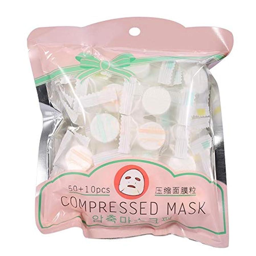 水っぽいアフリカ人平行圧縮マスク、60/30/15ピース屋外旅行圧縮綿使い捨てマスクタブレット布ワイプ紙ティッシュフェイスケアdiyフェイシャルペーパーマスク(60個)
