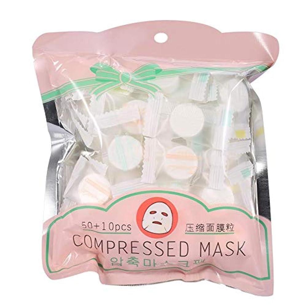 見つけた誇張するインレイ圧縮マスク、60/30/15ピース屋外旅行圧縮綿使い捨てマスクタブレット布ワイプ紙ティッシュフェイスケアdiyフェイシャルペーパーマスク(60個)