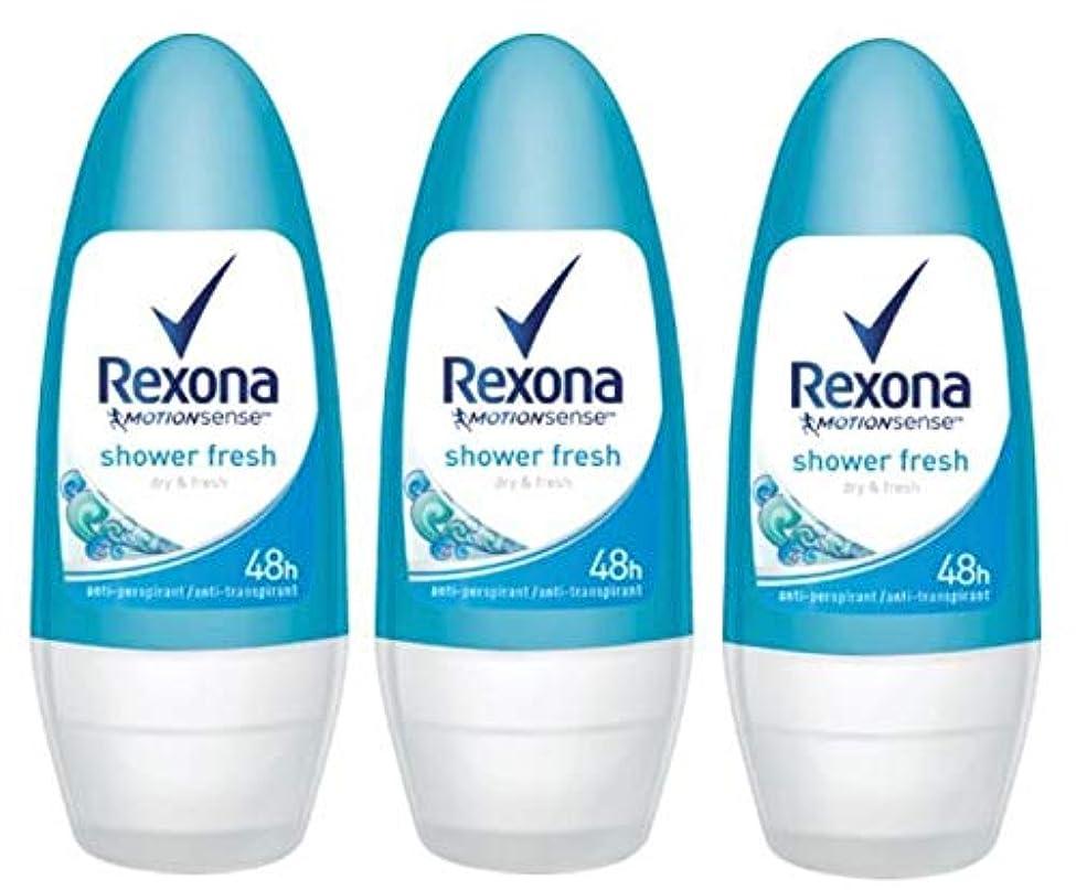 パン店員風味3本セット Rexona レクソナ デオドラント ロールオン shower fresh シャワー フレッシュ 48H 50ml【並行輸入品】
